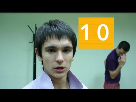 Фәрхәт һәм Фәрхәд №10 [Шагыйрь бабай]