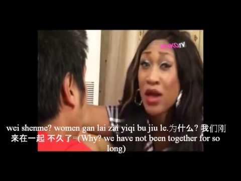 chinese man  and Oge Okoye speaking chinese In Nigeria movie.