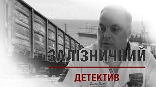 Матвеев в.в. крупин н.ф. - примеры расчёта такелажной оснастки 1987
