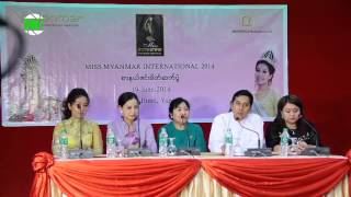 Miss Myanmar International 2014 Press Conference