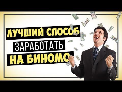 Работа брокером красноярск