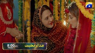 Khuda Aur Mohabbat Epi 26 Promo   Khuda Aur Mohabbat Latest Episode 26 Teaser  Khuda Aur Mohabbat 25