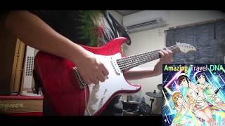 mqdefault - 【ラブライブ!サンシャイン!!】Amazing Travel DNA Guitarcover