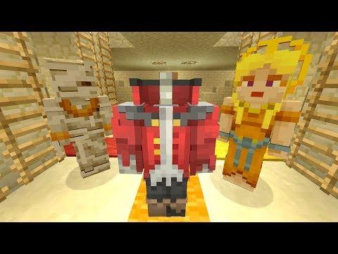 Minecraft Xbox – Terror Trio [657]