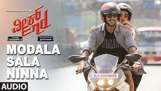 gratis download video - Modala Sala Ninna Full Audio Song | Weekend Kannada Movie | Anant Nag, Milind, Sanjana Burli