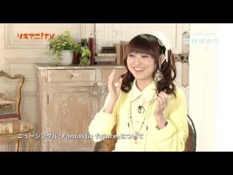 【声優動画】おい、田村ゆかりがテレビで王国民について語ってんぞwwwww