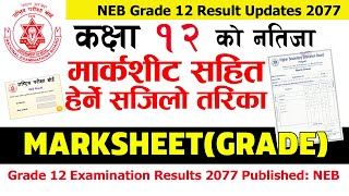 How to see 12 result with marksheet 2020।Marksheet(ग्रेडसिट)|| Check NEB Result।Sandeep GC Official।