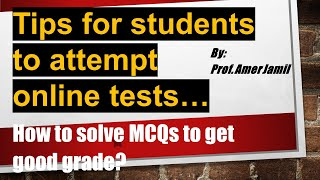 How to attempt online exam | how to solve MCQs in online exams | NTS | GRE