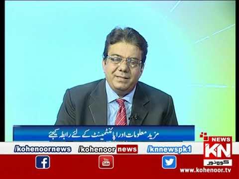 Ziabetes Aur Elaag 04 June 2021 | Kohenoor News Pakistan