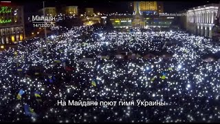 Эффект Майдана (2016) / полная версия / Документальный фильм HD