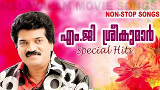 M.G Sreekumar Special Hits | Evergreen Film Songs | Non Stop Malayalam Songs