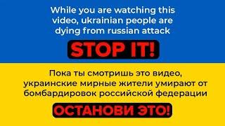 СКАЙ - Україно [Rock Version] (Official Music Video) Ukraine 2015