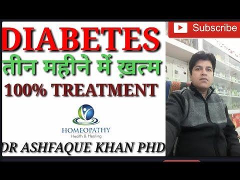 La diabetes tipo 2 corteza de álamo