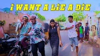 I Want A Lie A Die Maima Azhaga Vaippa Mai | Gana Apellow | Tik Tok Trending | Yaara Nee