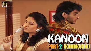 KANOON Part-2 (KHUDKHUSHI) - Most Entertaining Tv Serial Full HD - Evergreen Hindi Serials