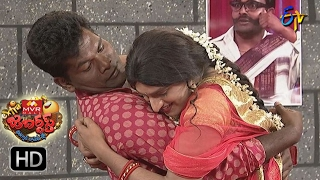 Chammak Chandra Performance   Extra Jabardsth    17th February 2017   ETV  Telugu