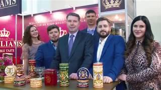 Презентации новой коллекции чая WILLIAMS на выставке ПРОДЭКСПО 2019