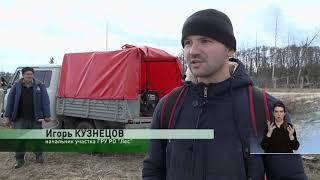 Станица-на-Дону от 2 апреля 2021