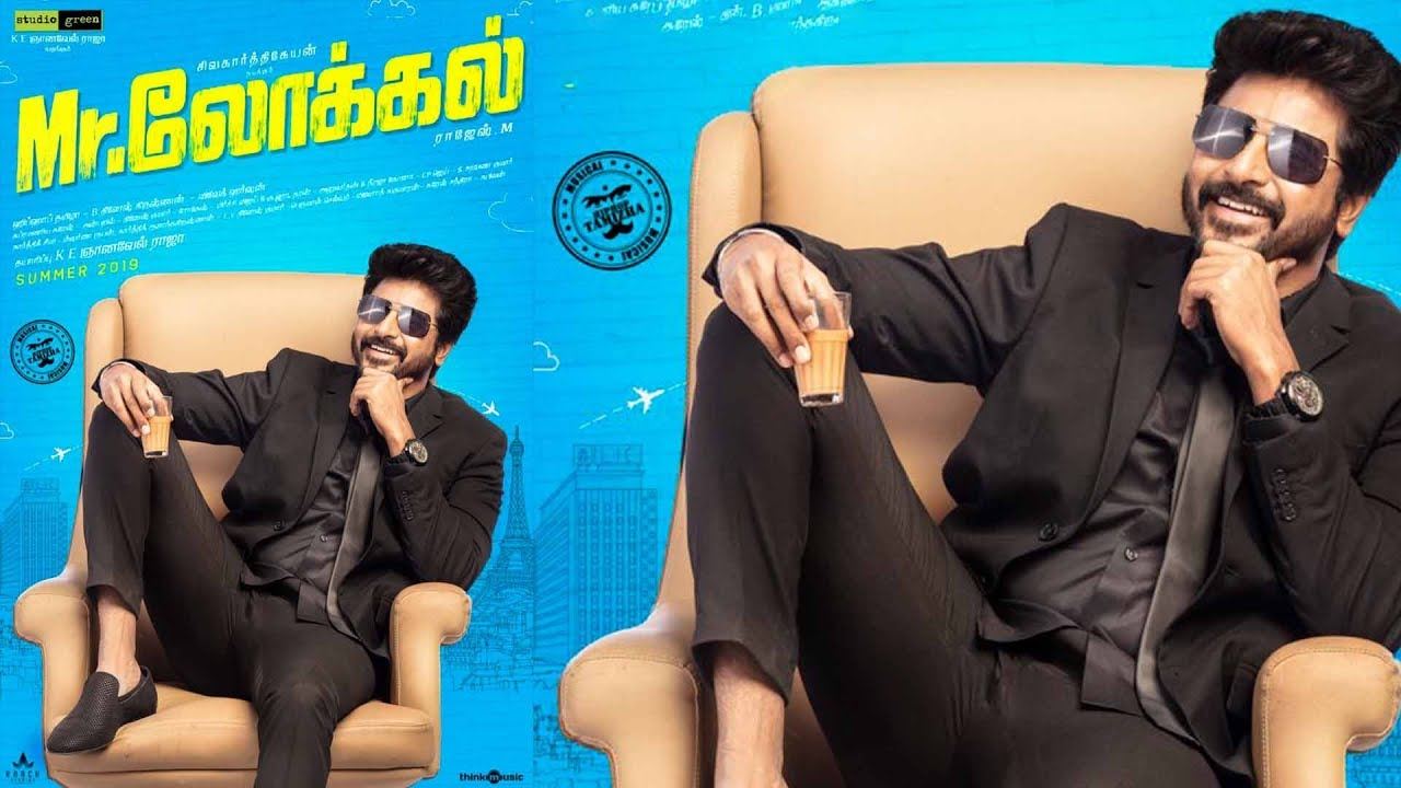 FT-Mr.Local Official First Look Reaction | Pista Vs Mr Local | Sivakarthikeyan | Nayanthara | M Rajesh
