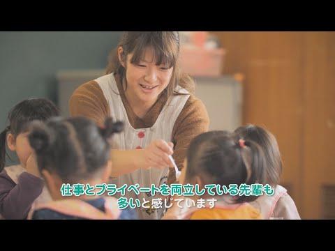 ミラツク!「児童福祉施設中萩保育園(社会福祉法人三恵会)」