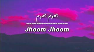 Ali Zafar - Jhoom | lyrics - YouTube