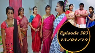 Kalyana Veedu | Tamil Serial | Episode 303 | 13/04/19 |Sun Tv |Thiru Tv