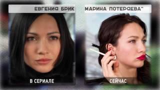СЕРИАЛ АДАПТАЦИЯ. Актеры и роли сериала Адаптация