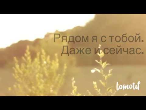 Я желаю вам счастья и любви стихи