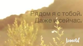 Солнышко любимое ( стихи о любви )