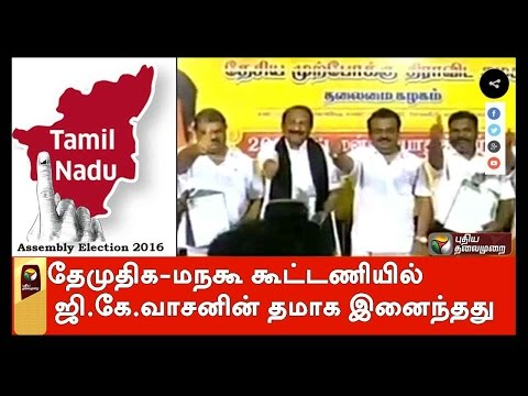 Vaiko-addressing-the-press-after-TMC-joins-the-DMDK-Peoples-Welfare-Front-alliance