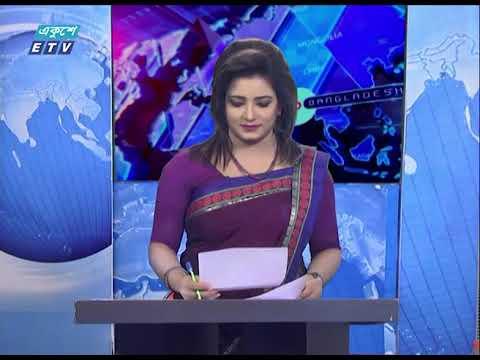 09 Pm News || রাত ০৯ টার সংবাদ || 10 April 2021 | ETV News
