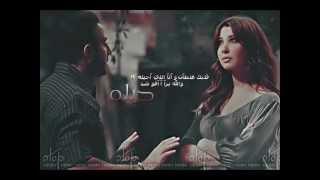 تحميل اغاني أصعب اللحظات عبدالله الرويشد للمخرج فضل النظاري MP3