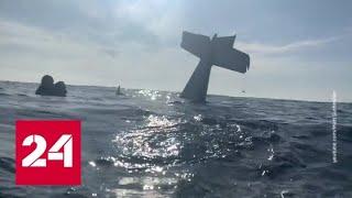В Тихий океан рухнул частный самолет, все выжили - Россия 24
