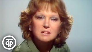 Песни войны в исполнении Людмилы Гурченко (1980)