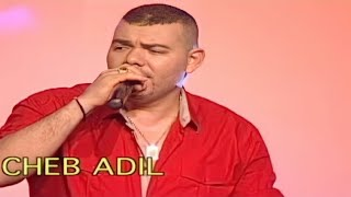 Cheb Adil Miloudi - عادل الميلودي - Sidi Lkadi  | Music, Rai, chaabi,  3roubi - راي مغربي
