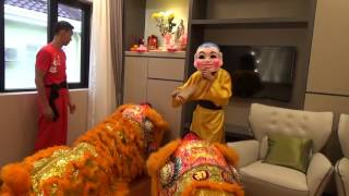 Chinese New Year 2017 - Lion Dance for House Blessings Pt 1
