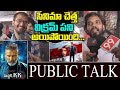 MR KK Movie Public Talk | Vikram Mr KK Movie Public response | Mr Kk Movie Review | Friday poster