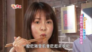 民視電視台 / 【GoGo捷運】中和新蘆線-大橋頭站