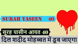 Ahad Nama ki Fazilat aur Matlab Tarjuma ke Sath in Hindi