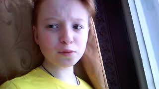 Мой первой видео