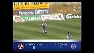 preview picture of video 'עונת 1998/99, מחזור 29 - הפועל פת-עירוני ראשלצ 3:2'