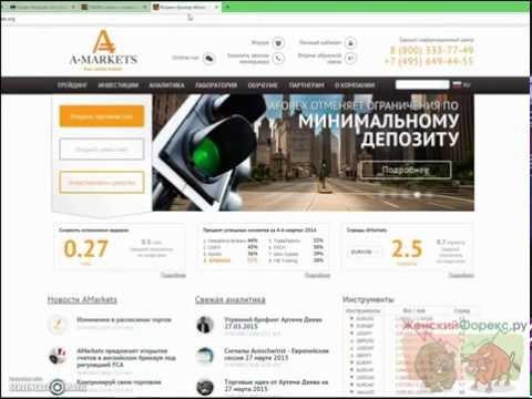 Смотреть видео стратегии бинарных опционов