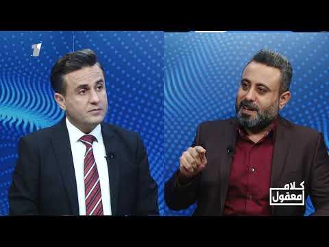 شاهد بالفيديو.. غيث التميمي: جمهور الحشد هو الذي عاقب كتلة الفتح بالانتخابات