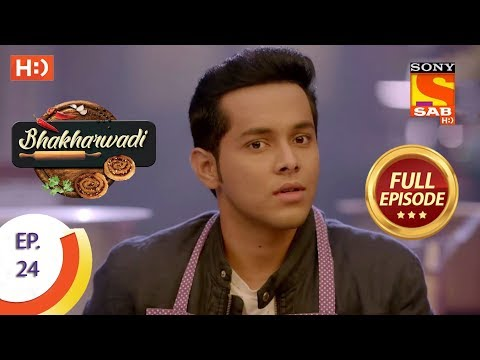 Bhakharwadi - Ep 24 - Full Episode - 14th March, 2019