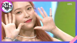 Music Bank EP1040