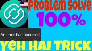 2nd line text now error problem solve