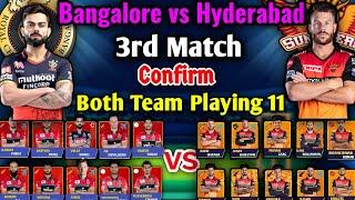 IPL 2020 3rd Match Bangalore vs Hyderabad Both Team Playing 11 | RCB vs SRH Match Playing 11