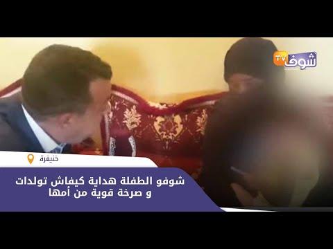 العرب اليوم - شاهد: مغربية تناشد المحسنين لمساعدتها في علاج إبنتها من مرض غريب
