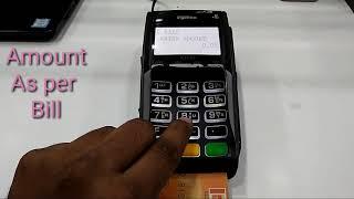 SWIPE CARD MACHINE || HOW TO USE SWIPE CARD MACHINE And SETTLEMENT || Hindi