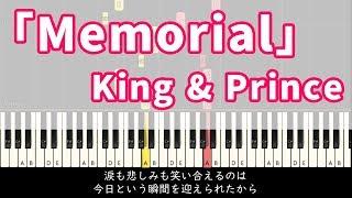 mqdefault - Memorial - King & Prince (ピアノ&歌詞)